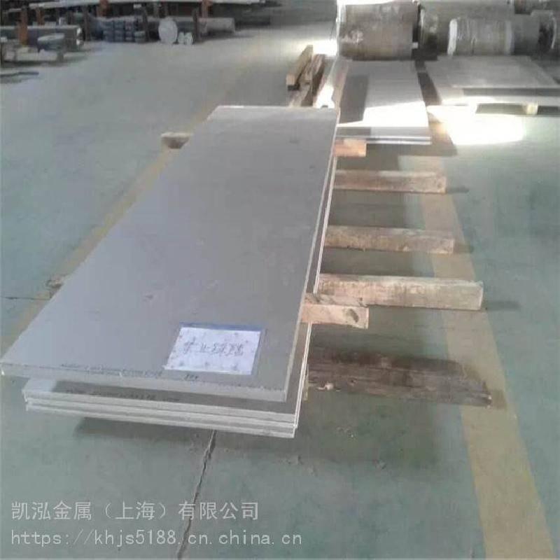 GH4698高溫合金板材GH4698高溫合金鏡面板GH4698鍛件