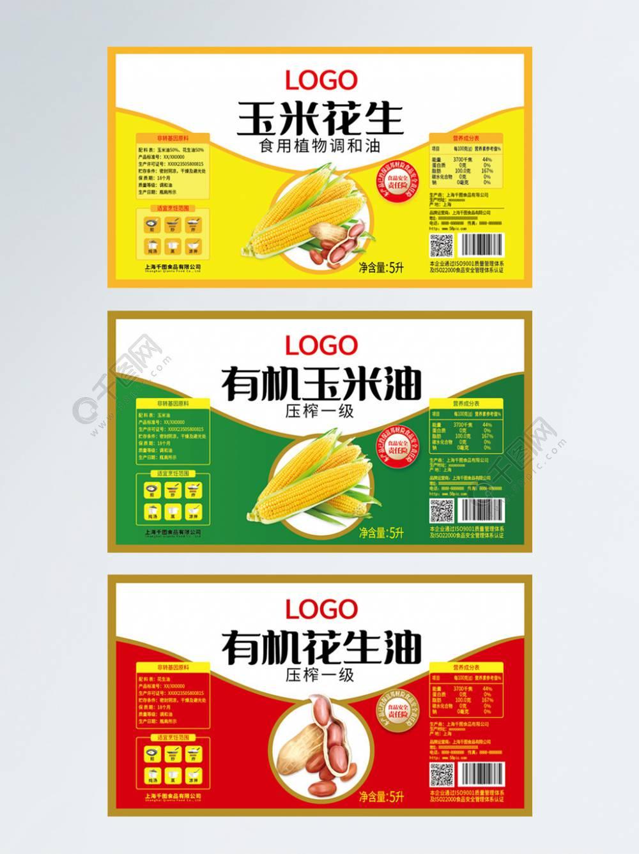 海口印刷厂 水果哈密瓜标签加工设计合理