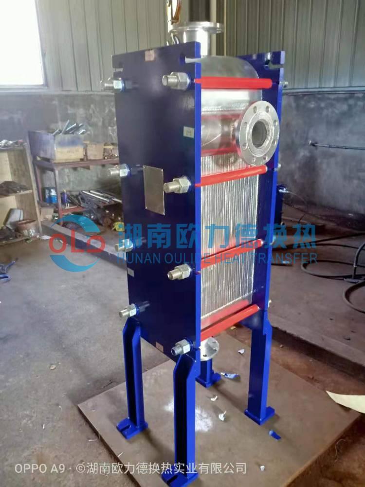 全焊接全焊式全焊型全焊板式換熱器焊接板式換熱器