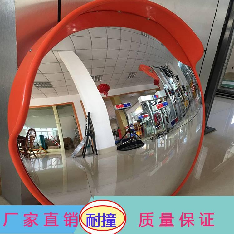 厂家直销直径80cm道路盲区广角镜清晰可视转弯镜会车镜