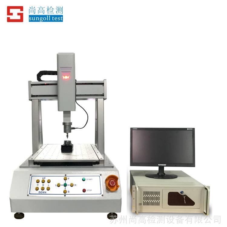 供应 USB插拔力试验机 插拔寿命试验机