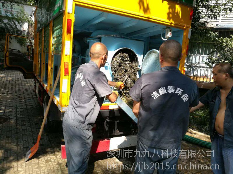 吸污净化车 适用于清理化粪池,清理河道淤泥