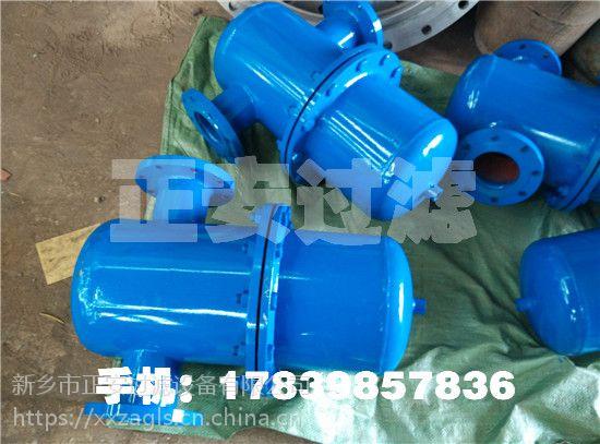 ,精密汽水分离器,滤芯式汽液分离器 正安厂家
