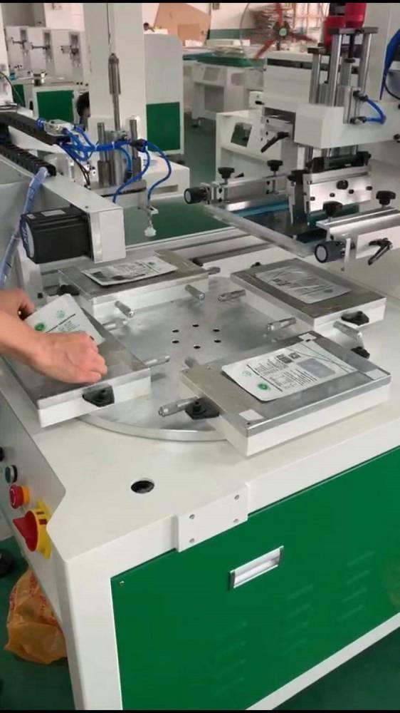 梅州玻璃平面丝印机厂家半自动丝印机
