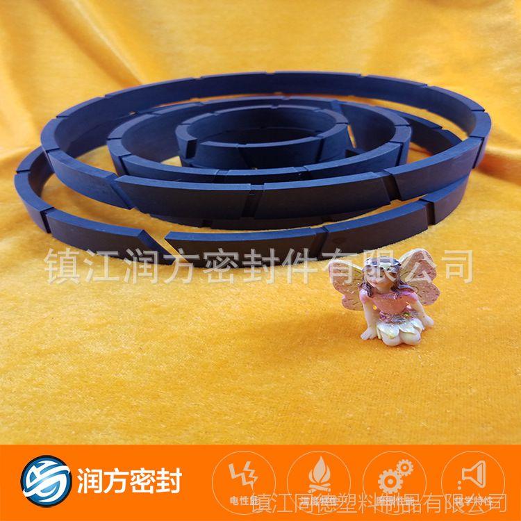 (非标)聚四氟乙烯PTFE动摩擦环 可以按照图纸样品加工定制