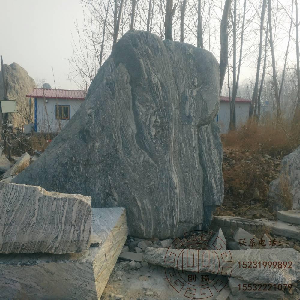 园林景观石 自然石原石 雪浪石 泰山石切片石 厂家直销 户外