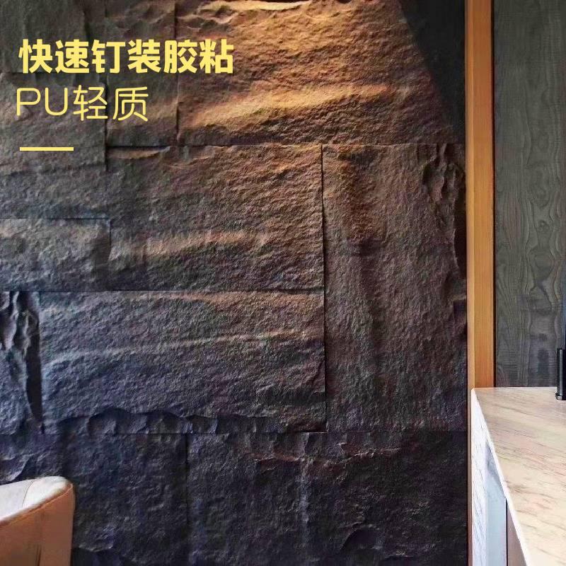 PU保溫石皮什么價格合防水保溫密度高硬度強美觀大氣輕質快裝聚氨酯PU板巖石皮代理定制工廠在哪里