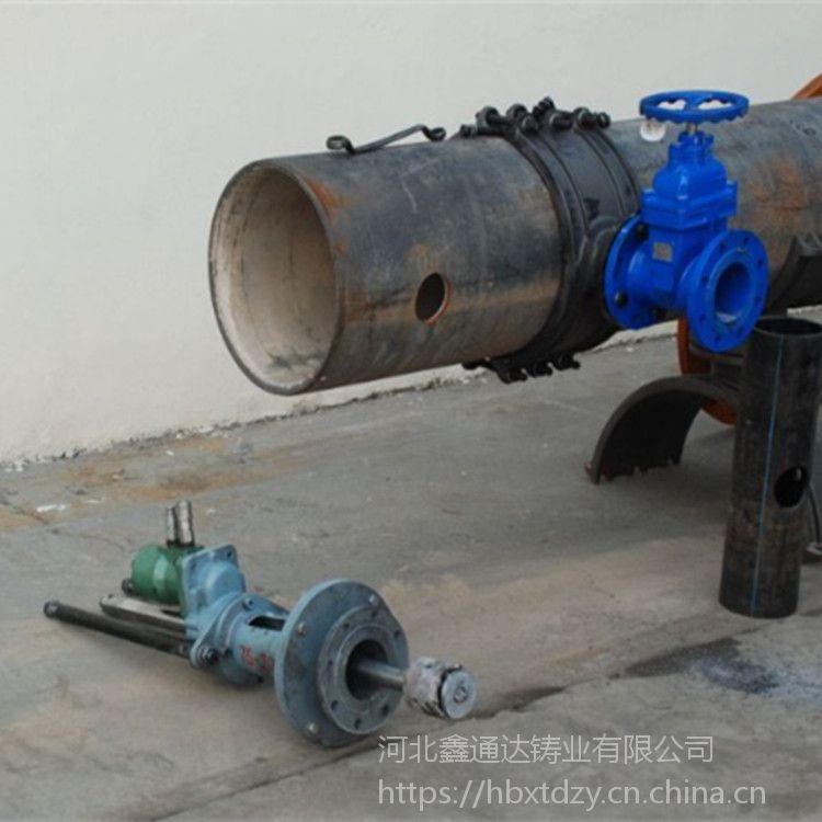 液压泵站带压不停水打孔机 自来水管道不停水开孔机器专卖 河北鑫通达