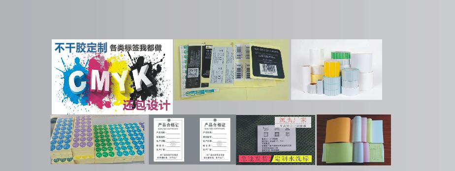 东莞市创美包装制品有限公司