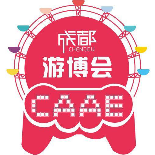 2019第三届中国(成都)游乐设施博览会