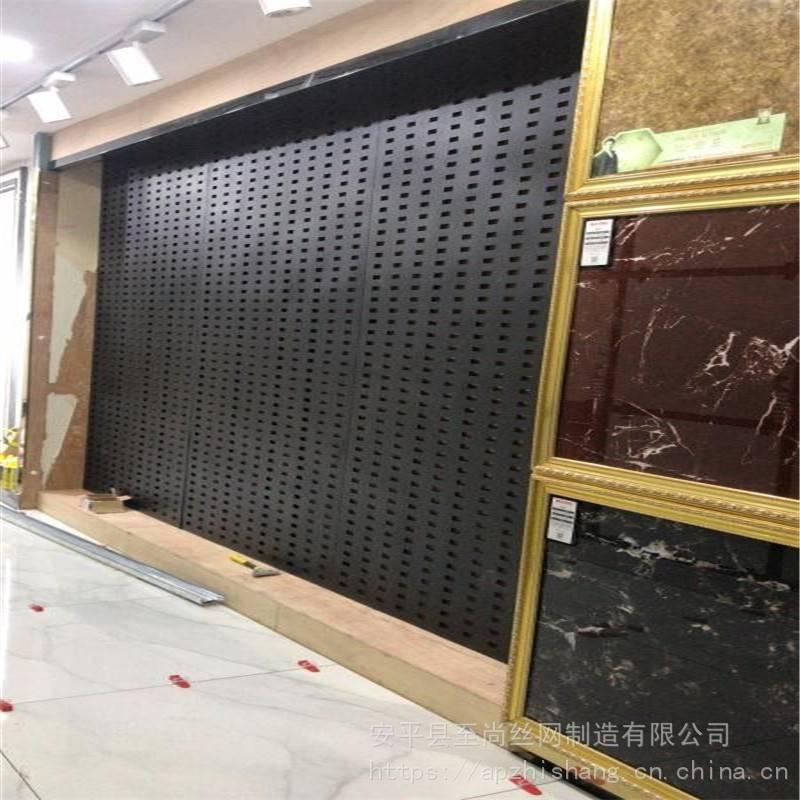 黑色烤漆冲孔板 斜板展示架 方格子展示架生产厂家【至尚】