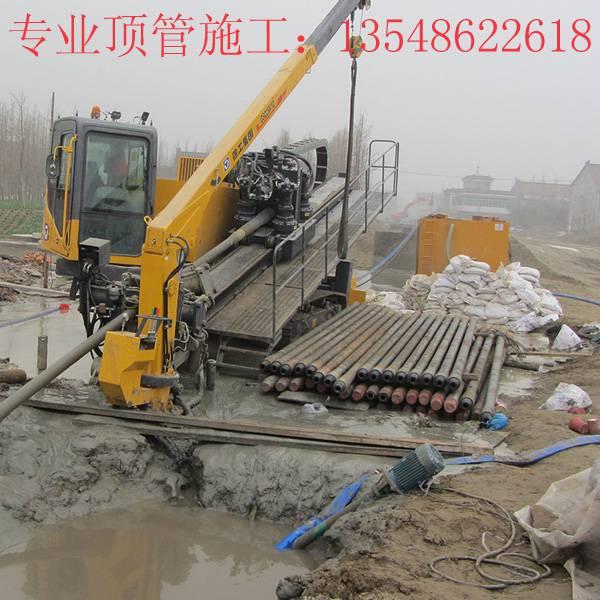長沙榮康管道工程有限公司是一家專業從事頂管施工的企業。