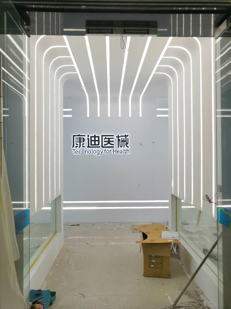 康迪醫械企業展廳設計裝修效果展示