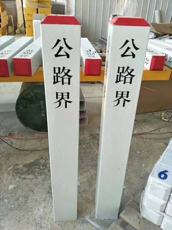 乌鲁木齐公路标志杆_玻璃钢三角标志桩报价厂家 新闻电缆标志桩