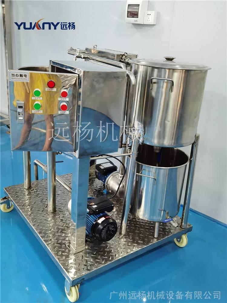 供应家庭作坊型洗衣液生产设备洗洁精生产设备洗发水生产设备一机