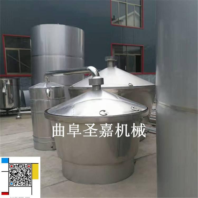 玉米蒸酒設備家用小型釀酒設備不銹鋼釀酒設備