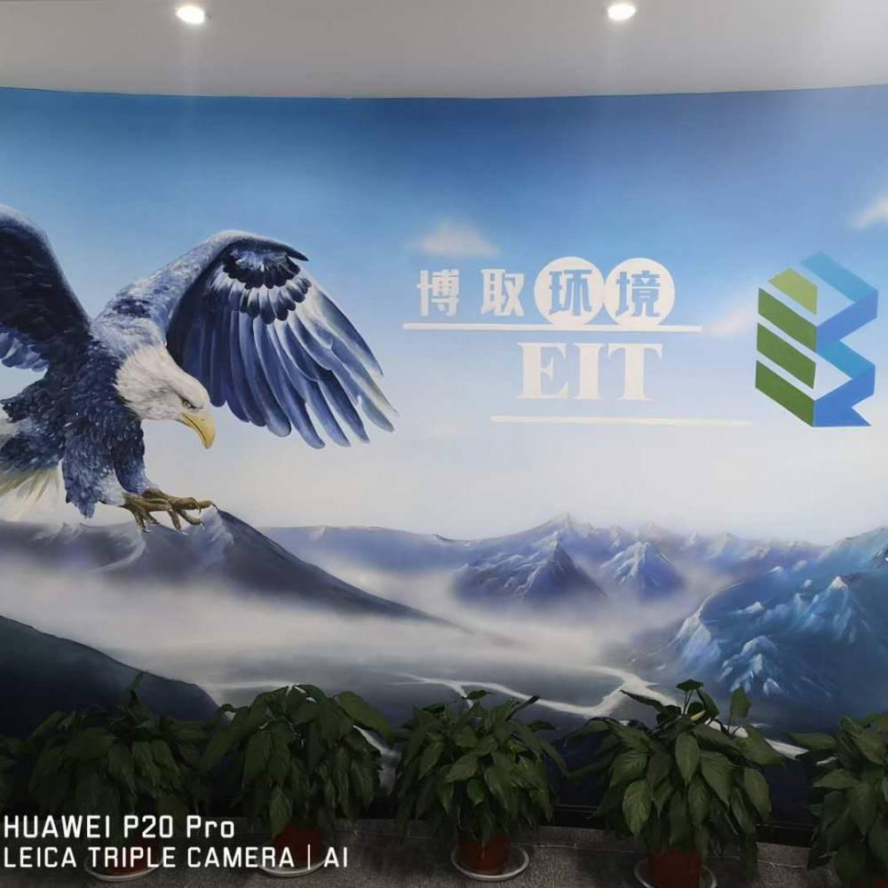 上海博取环境技术有限公司