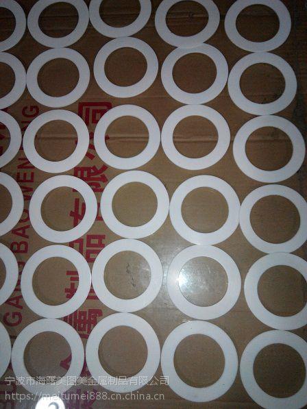 四氟垫片,优质四氟垫片规格 价格,厂家,美图美四氟制品