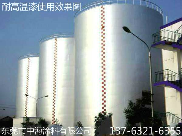 东莞厚街镇耐高温油漆隔热保温好耐磨耐压耐热