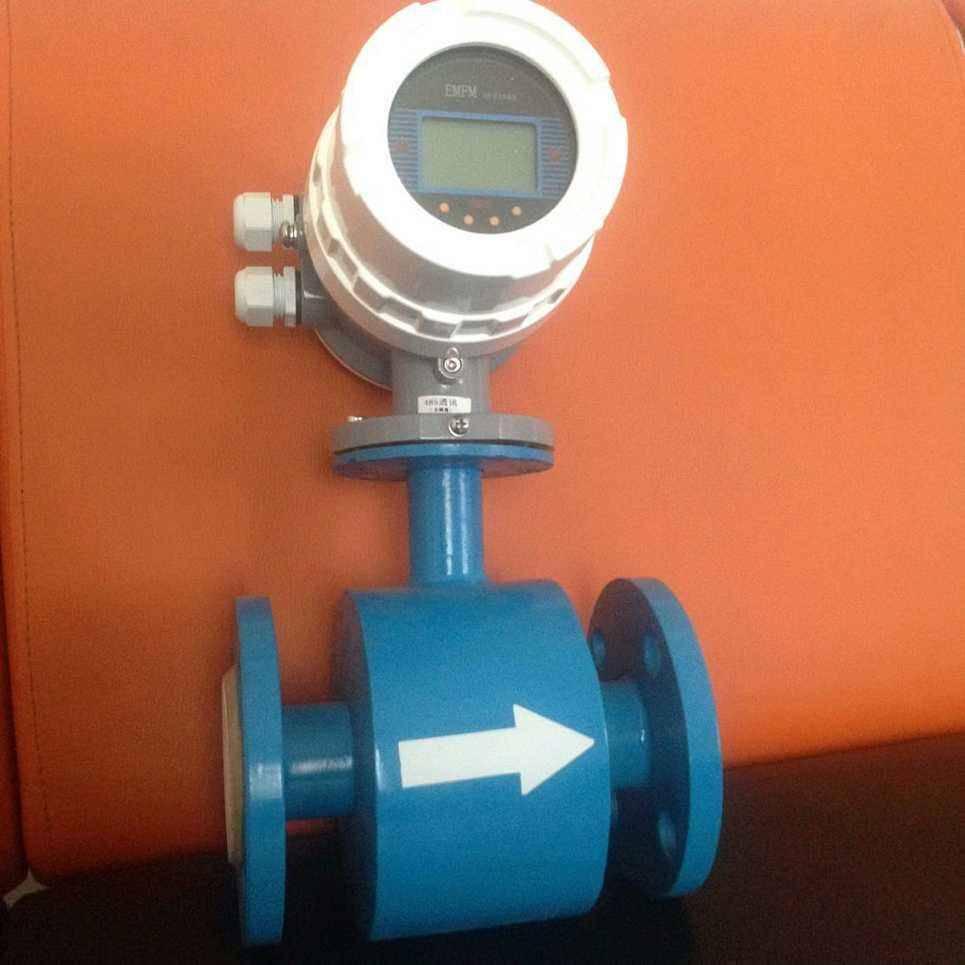 分體式乳化液流量計,防腐乳化液流量計