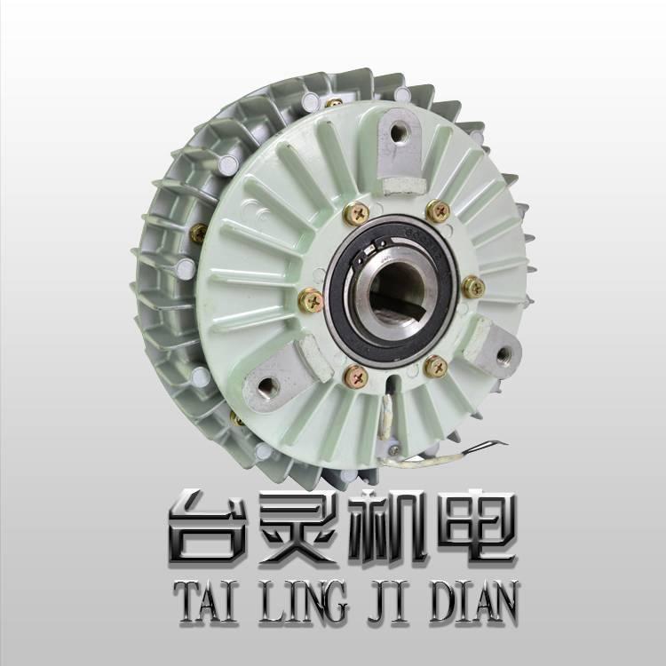 黑龙江10kg磁粉制动器价格 微型磁粉制动器厂家