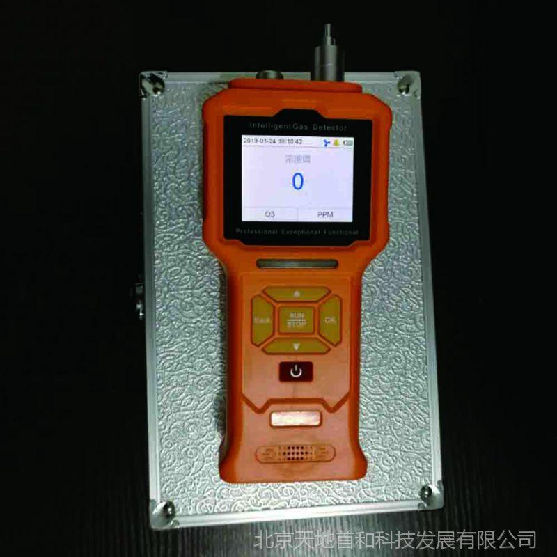 泵吸式硫化氢测定仪GT903-H2S_便捷式有毒有害气体检测仪_天地首和