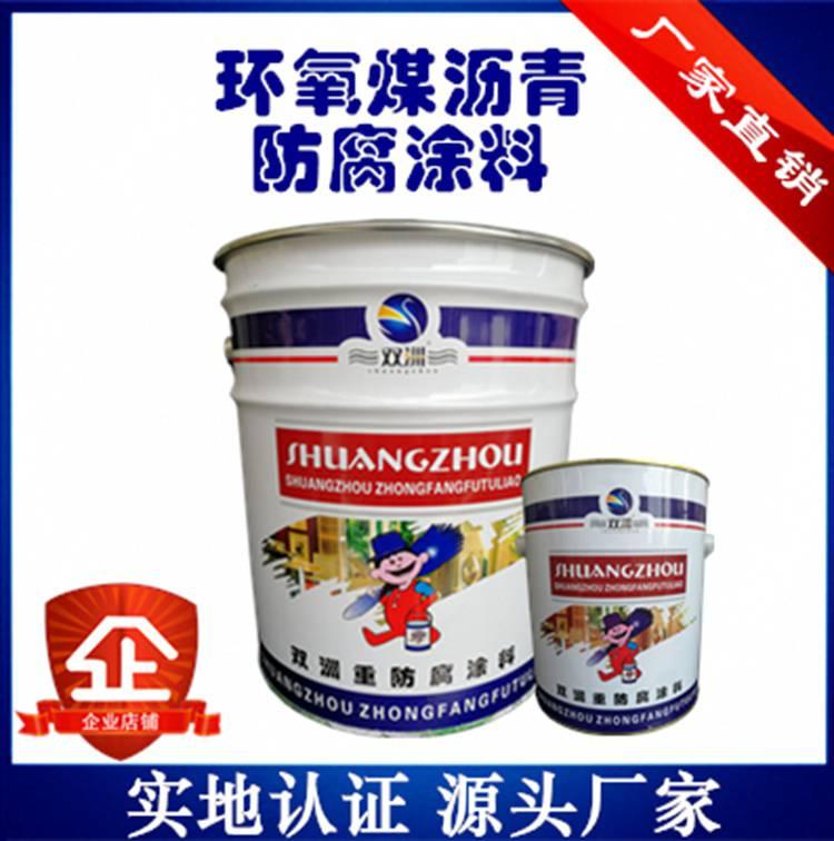 湖南脂肪族聚氨酯漆厂价_H07-3 环氧树脂胶泥_ZB-3 乙烯基玻璃鳞片防腐漆使用年限长