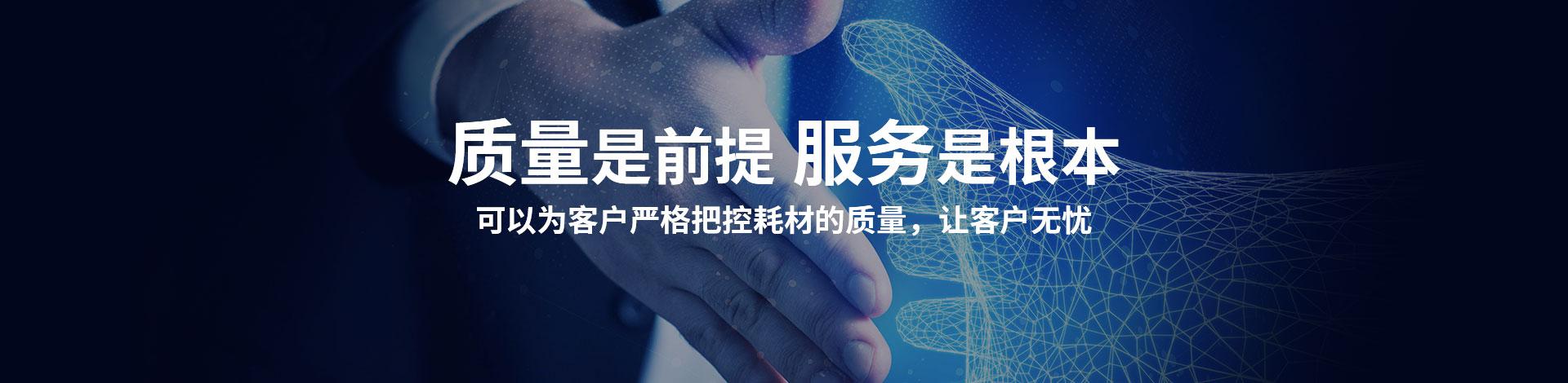 广州市冠申实业有限公司