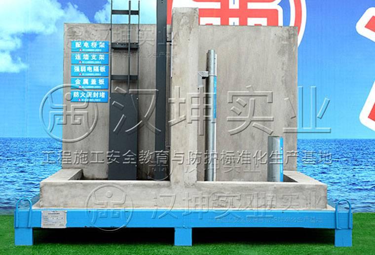 工法工藝樣板展示  施工現場工藝工法樣板展示標識