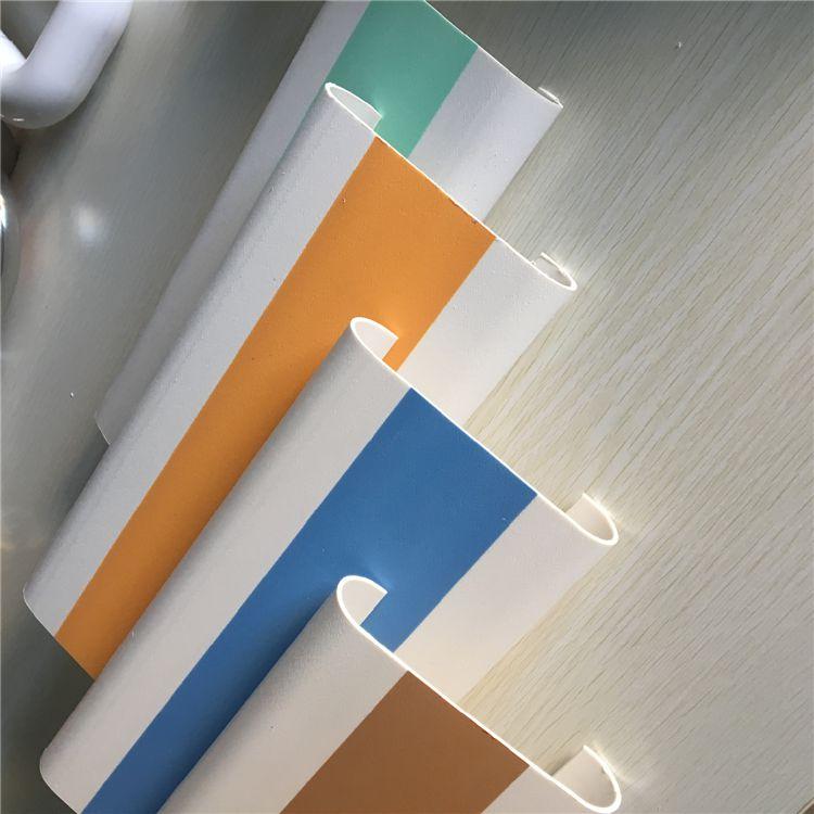 兰州敬老院防撞扶手/河北厂家直销医院走廊扶手/PVC面板铝合金内板