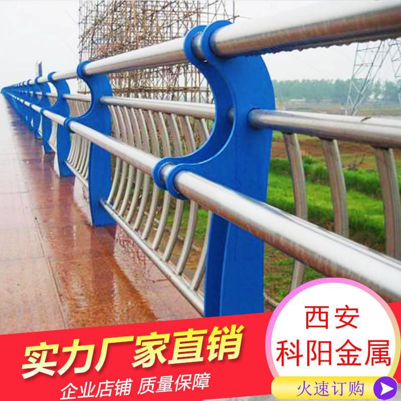 304不銹鋼復合管橋梁護欄廠家直銷