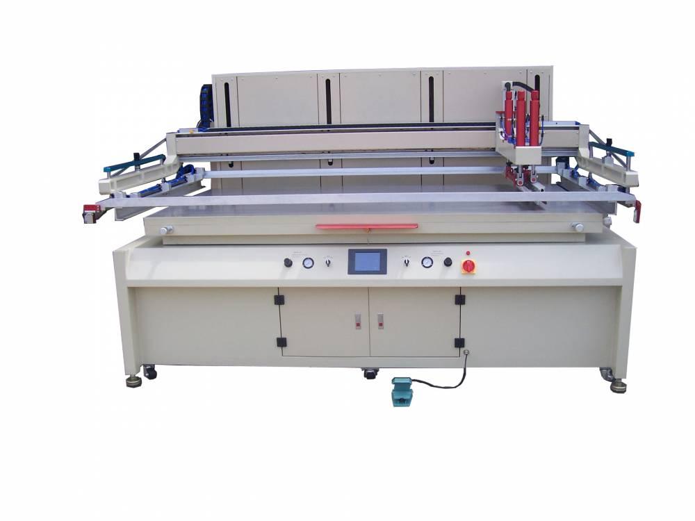 泉州保温杯转盘丝印机厂家全自动丝印机