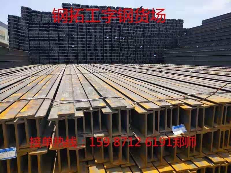 云南工字钢厂家直销-Q235B