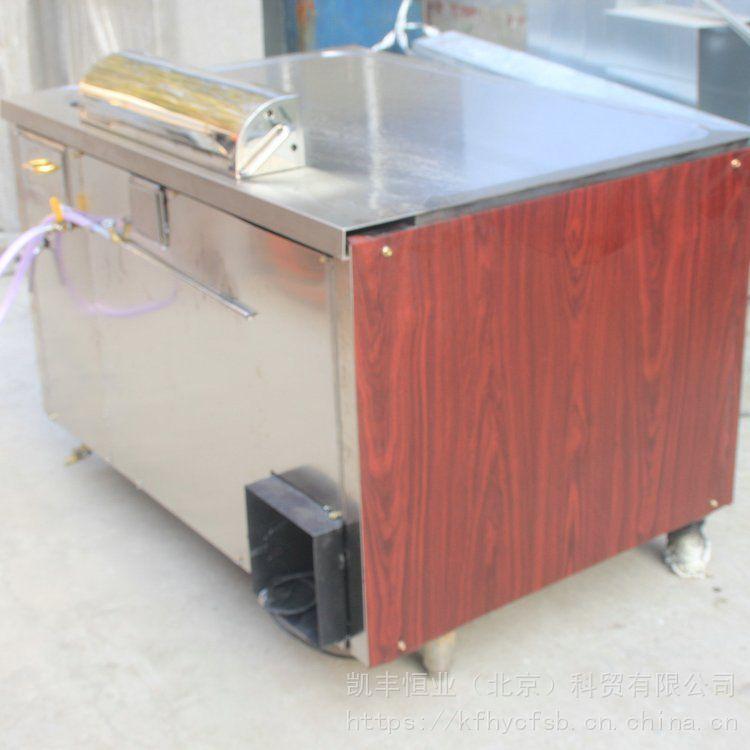 长春钢电磁铁板烧设备机器