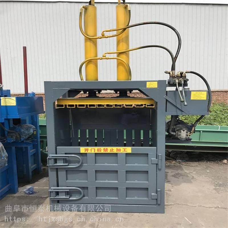 廣東油桶擠扁機 恒泰廢舊爬行墊壓塊壓包機 超市垃圾打包機團購