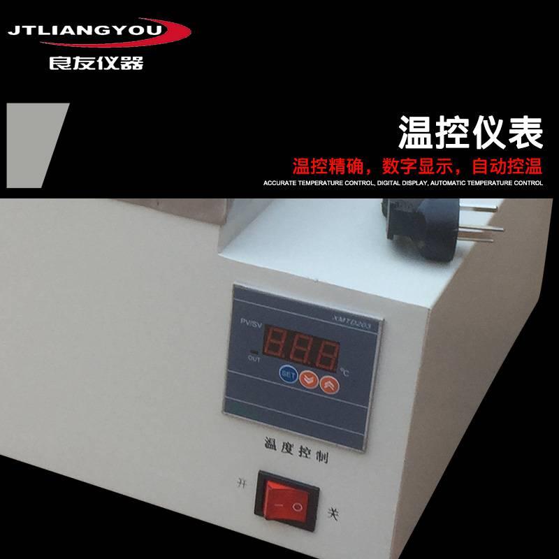 HH-W600S 数显三用恒温水箱