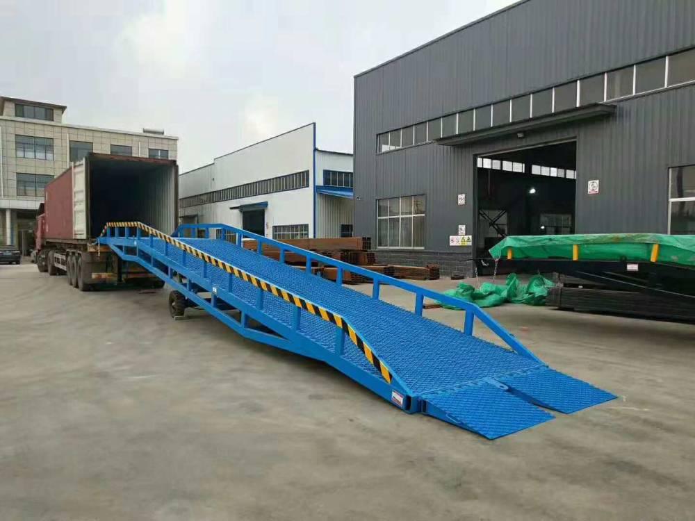 厂家供应移动式登车桥叉车装卸货平台