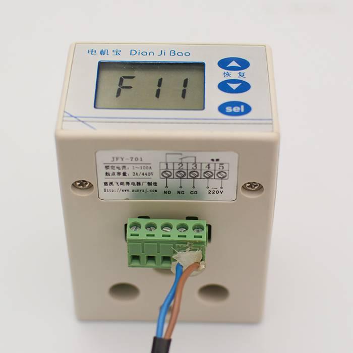 電機保護器JFY-7系列