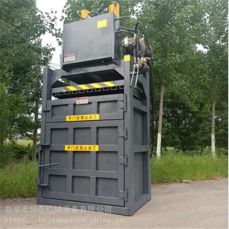 廣西兩廂電塑料薄膜打包機 恒泰20噸液壓打包機 打包機廠家支