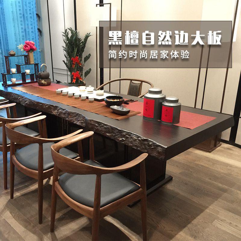 福州哪有卖黑檀电视柜新中式黑檀家具电视柜沙发餐桌办公桌画案