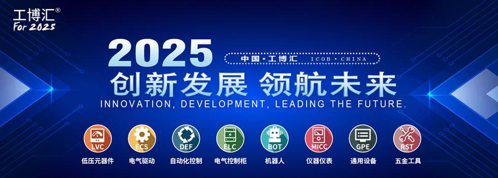 江苏工博汇信息科技有限公司