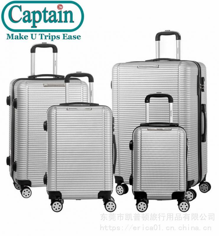 厂家定制ABS黑色条纹款铝合金拉杆箱万向轮行李箱特价直销