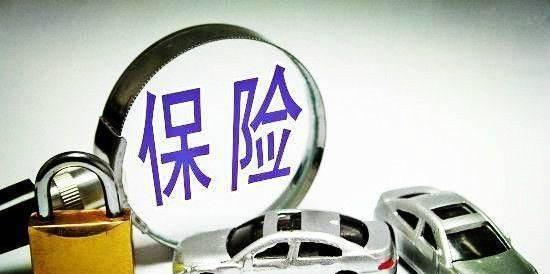 重庆社保代买哪家好请认准智派人力