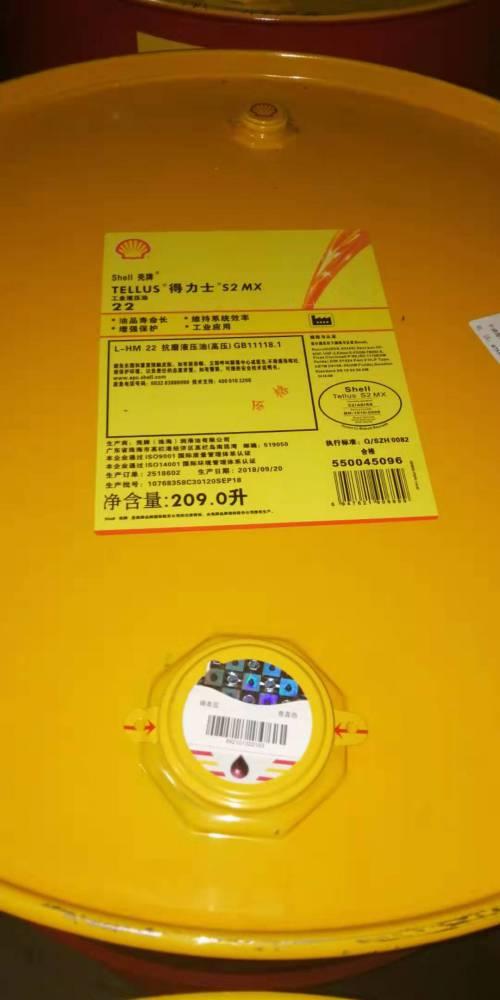 销售壳牌迈施力Mysella S5 N 40 燃气机油 壳牌