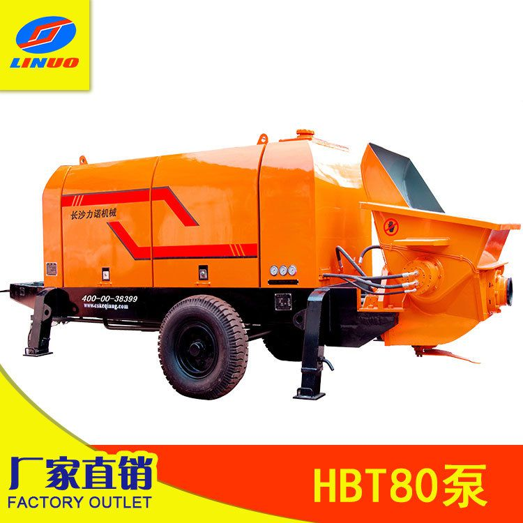 長沙力諾機械混凝土輸送泵施工視頻,拖泵 地泵施工現場