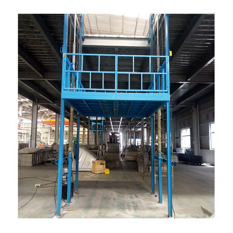 5吨升降货梯导轨式升降平台液压升降台