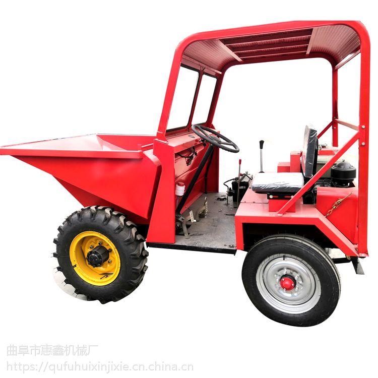 学校基建用前卸式翻斗车 滨江液压陡坡地区用四轮车 配ZS1100柴油机的翻斗车