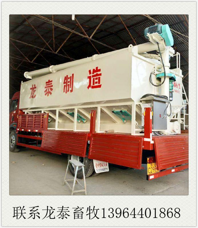 山东龙泰提供15吨散装饲料运输车报价