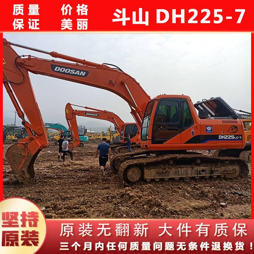 中型二手斗山挖掘机斗山DH225LC7中型二手挖机个人一手急