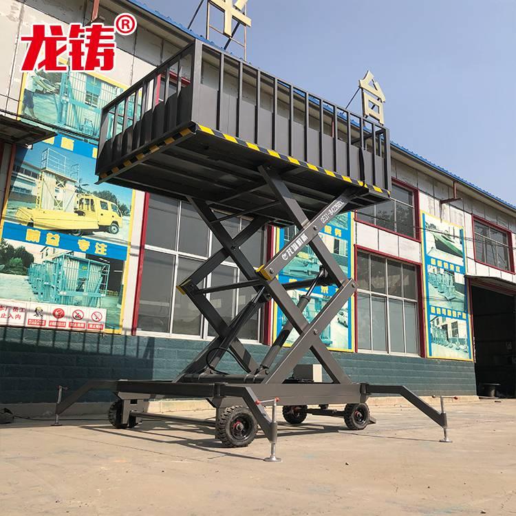 移動式卸豬臺 大型養豬場專用升降機 電動液壓裝卸臺